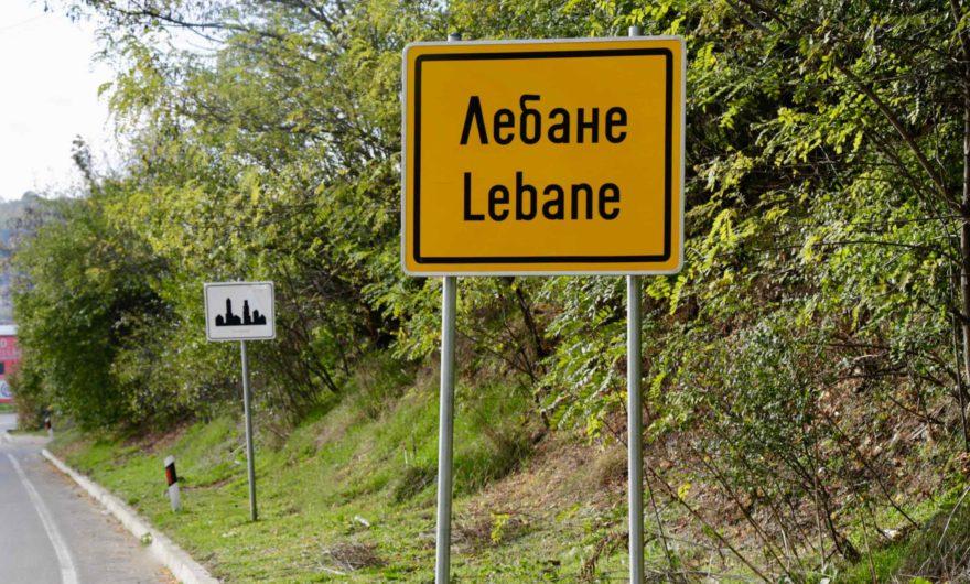 Gelbes Ortsschild der Stadt Lebane im Süden Serbiens